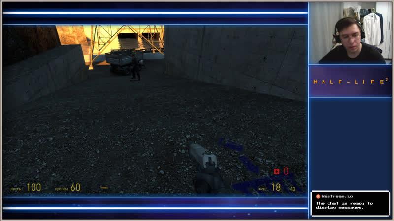 Полураспад стрим №13 Half Life 2 Кооп через Synergy