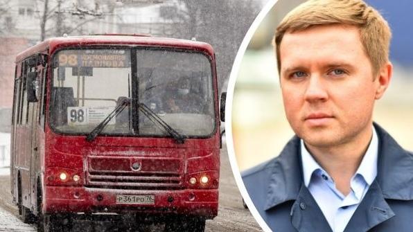 Останется только пять маршруток: в Ярославле власти рассказали о реформе общественного транспорта