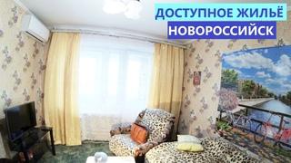 Обзор Квартиры у Чёрного моря | Доступное жильё в Новороссийске