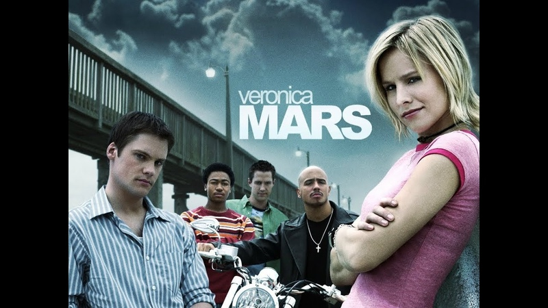 Заставка к сериалу Вероника Марс