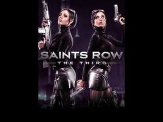 Прохождение Saints Row 3 серия 1