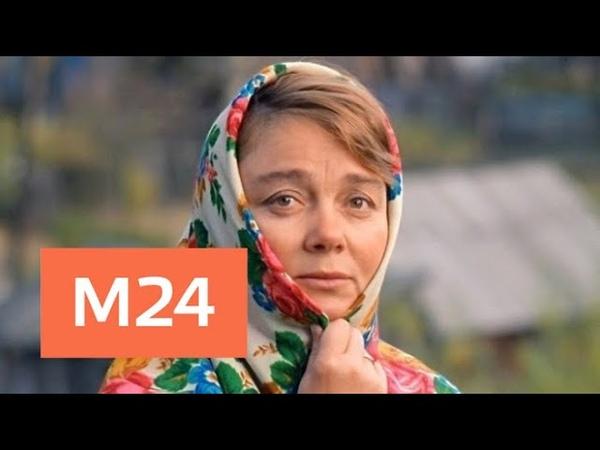 Тайны кино Любовь и голуби Москва 24
