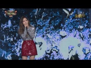 PERF Taeyeon - Rain (KBS Gayo Daejun / 161229)