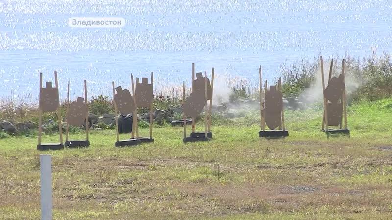 Чемпионат по армейской тактической стрельбе прошел в Приморье