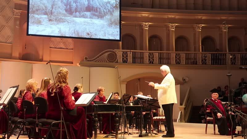 Финал концерта оркестра Осипова и Павла Любимцева Смотрел и слушал Гуннар Александр Тулубьев