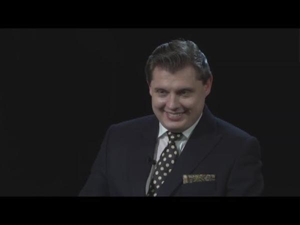 Е.Понасенков мастерски тролит священника(отрывок из программы беседа священника с ученым)