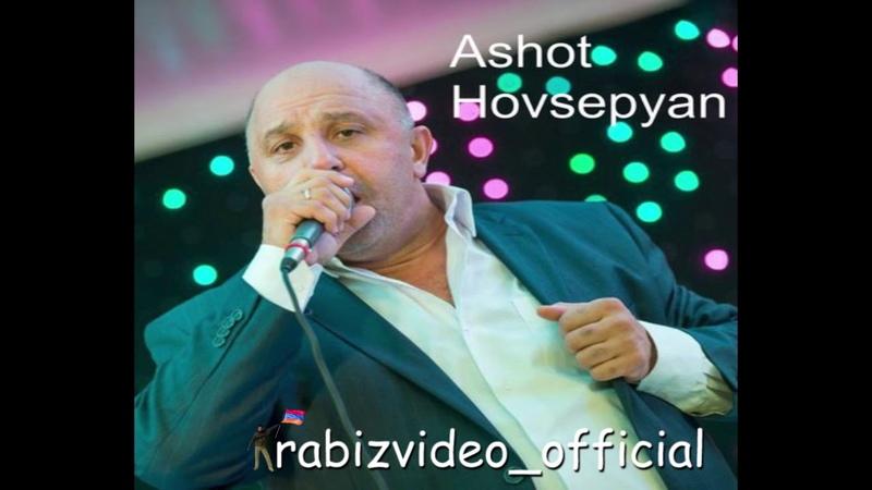 Ashot Hovsepyan - Qavor
