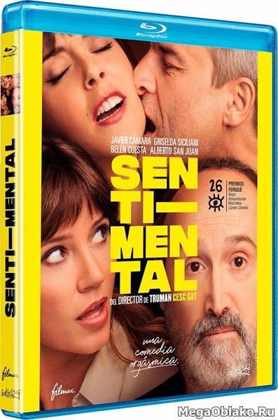 Соседи сверху / Sentimental (2020/BDRip/HDRip)