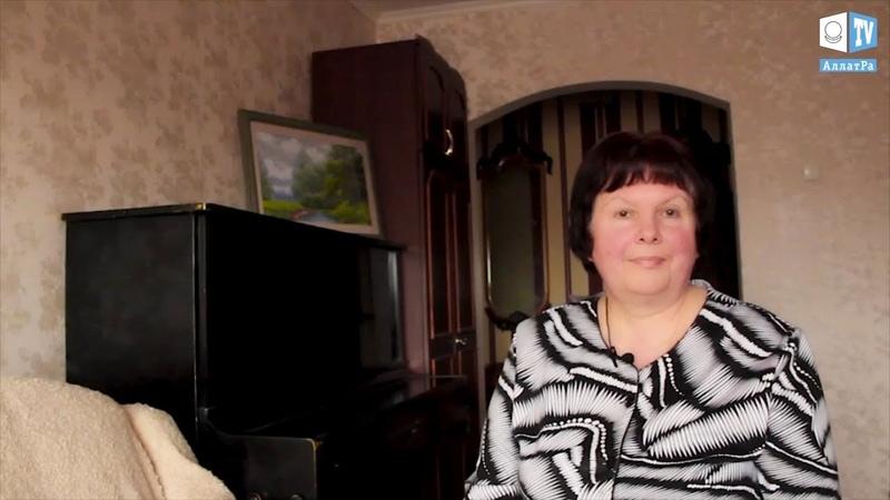 Страх остаться одной с детства. Как избавиться от страхов? Нина Кобрин Беларусь . LIFE