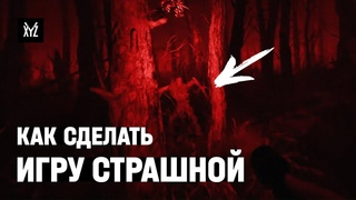 Интервью с авторами Medium, Layers of Fear, Observer и Blair Witch. Игры-хорроры
