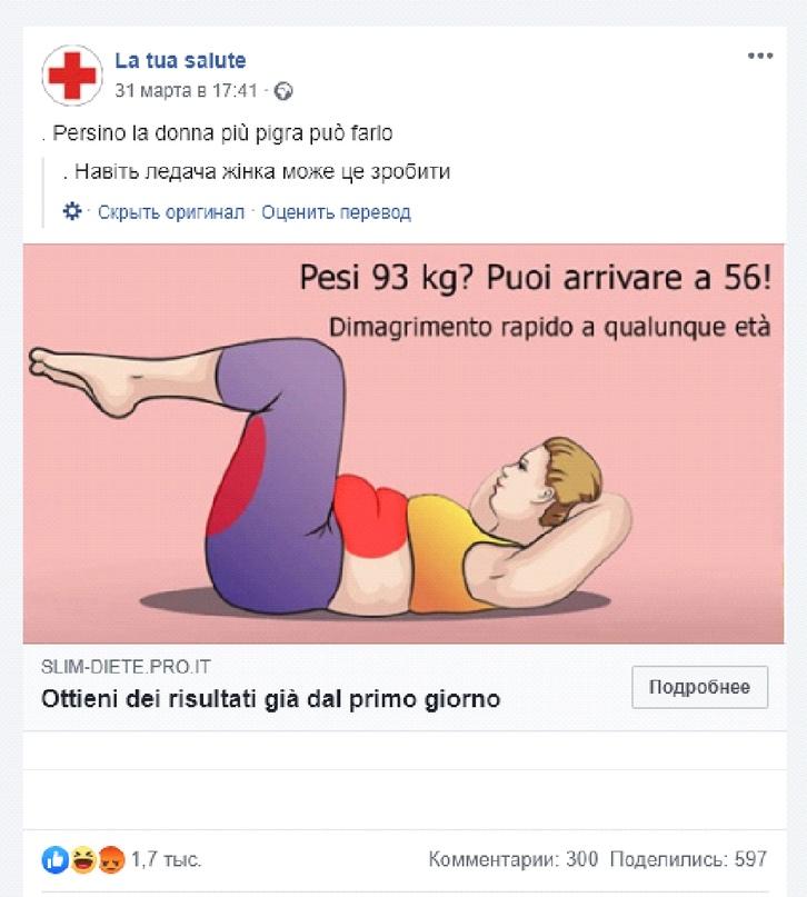 Как сделать $11 300 на похудалке во время коронавируса, изображение №3
