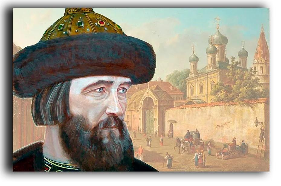 Иван Калита история