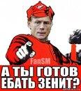 Персональный фотоальбом Михаила Петрова
