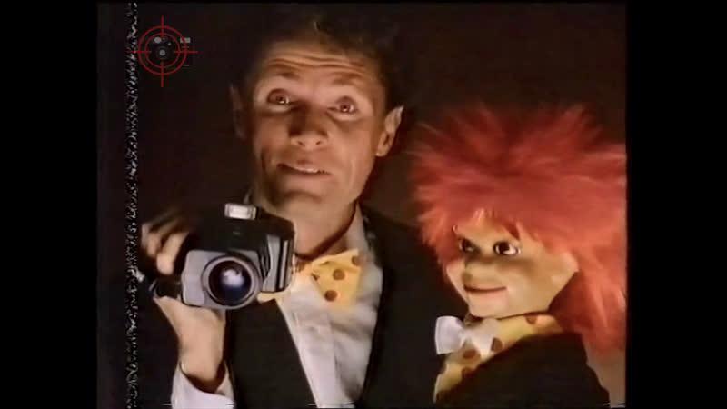 Chinon film camera (Comercial)