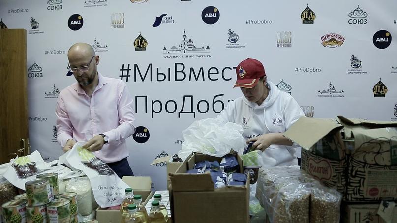 Добровольцы «Союза Маринс Групп» развезли продуктовые наборы