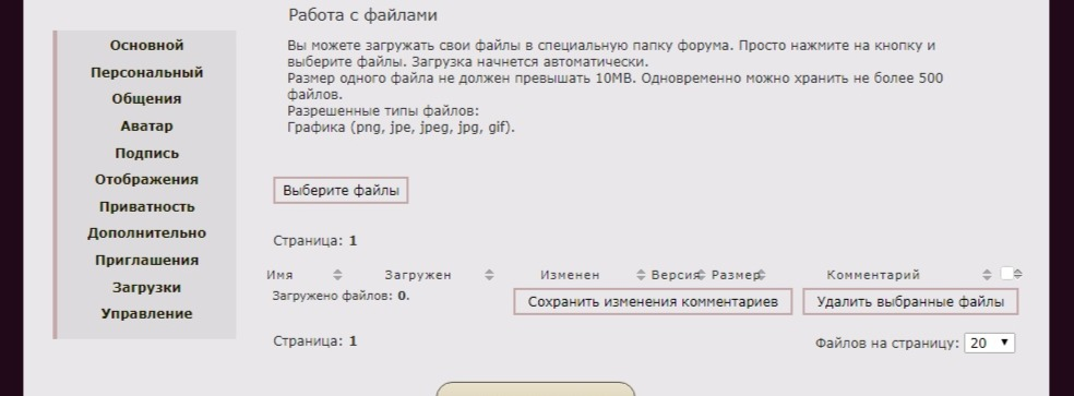 https://sun9-21.userapi.com/c200520/v200520112/265ad/MyGD3UsgJnI.jpg