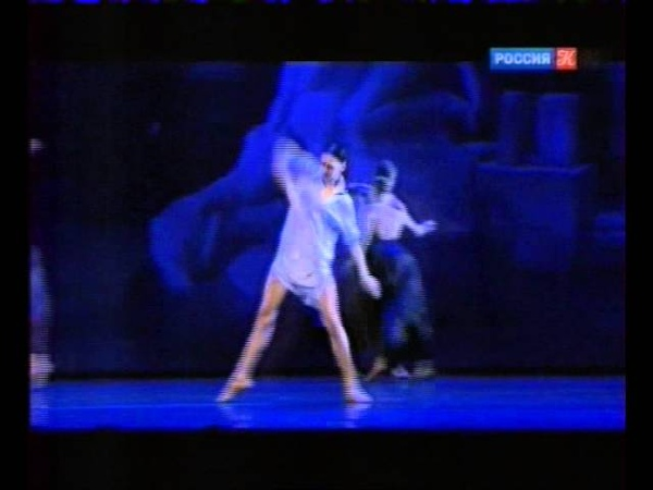 Kremlin Gala Danse macabre Любовь Андреева и Олег Габышев
