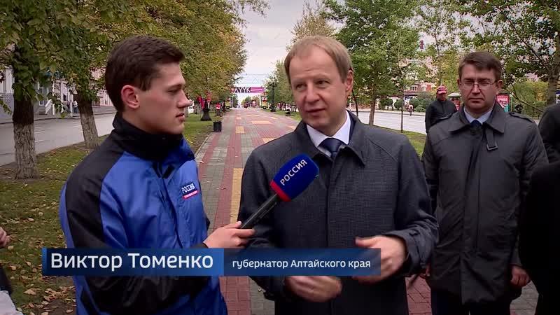 Как Барнаул отметил 290-летие