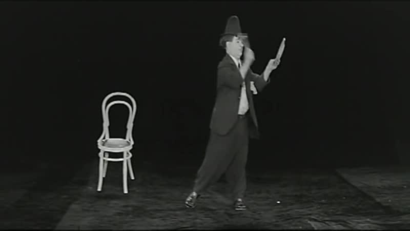 Карандаш Фокусы 1969