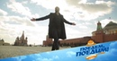 Федерико Арнальди покажет свой любимый город, отдохнет, полетает и приготовит запеканку с гречкой. «Поедем, поедим!» — в субботу