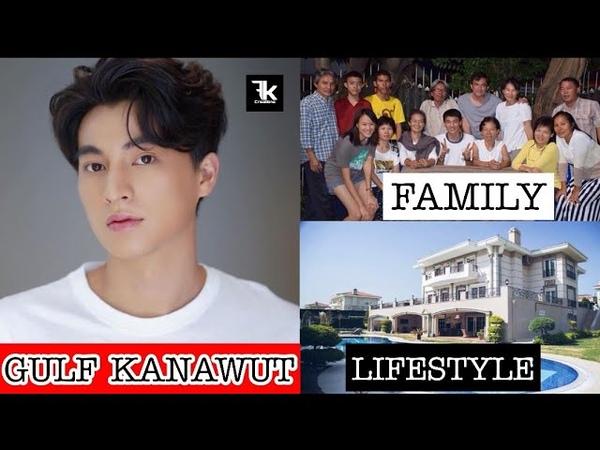 Gulf Kanawut | Lifestyle | Family Members | Girlfriend | Net Worth | Biography | Facts | FK creation