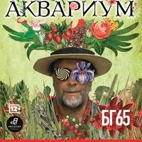 "Логотип КОНЦЕРТНОЕ АГЕНТСТВО ""ARTISTIKA"""