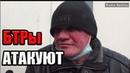 ЛюдиУблюди БТРы атакуют Савеловский вокзал Детдомовец