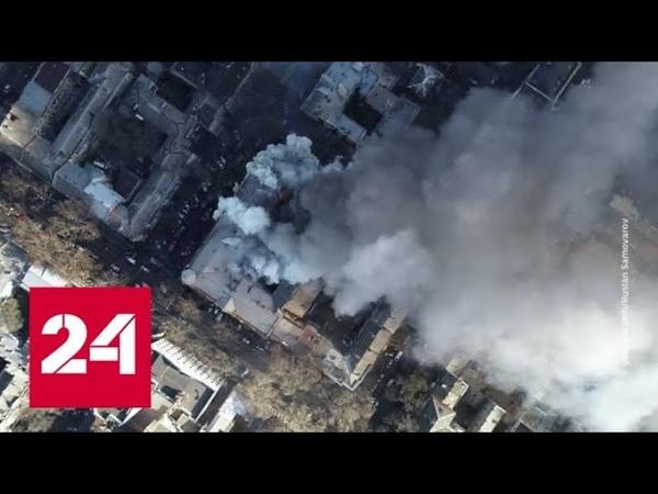 Трагедия в одесском колледже число жертв возросло до 10 Россия 24