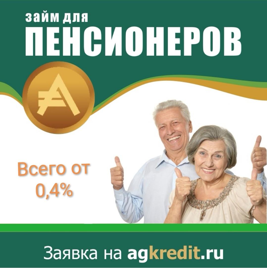 займы пенсионерам на карту без проверок