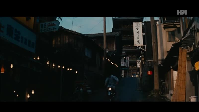 Atout coeur à Tokyo pour OSS 117 (1966) Fr