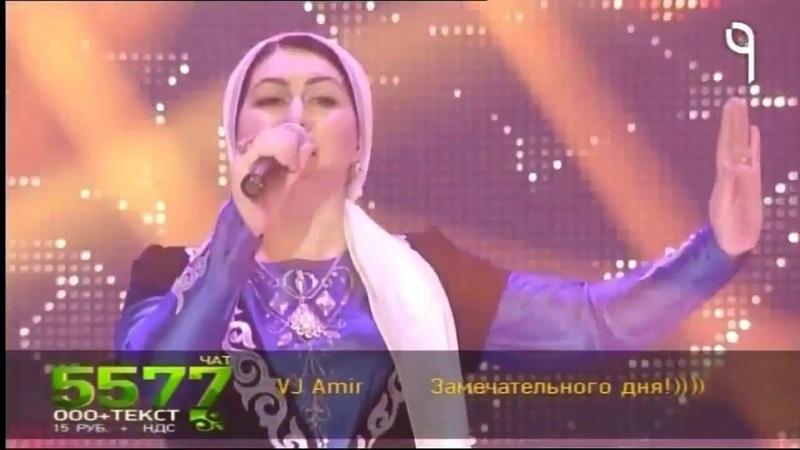 Тамара Адамова - Талисман любви
