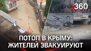 Крым опять затопило, включая Ялту. Один погибший, людей эвакуируют