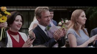 Свадьба Марина и Александр   клип