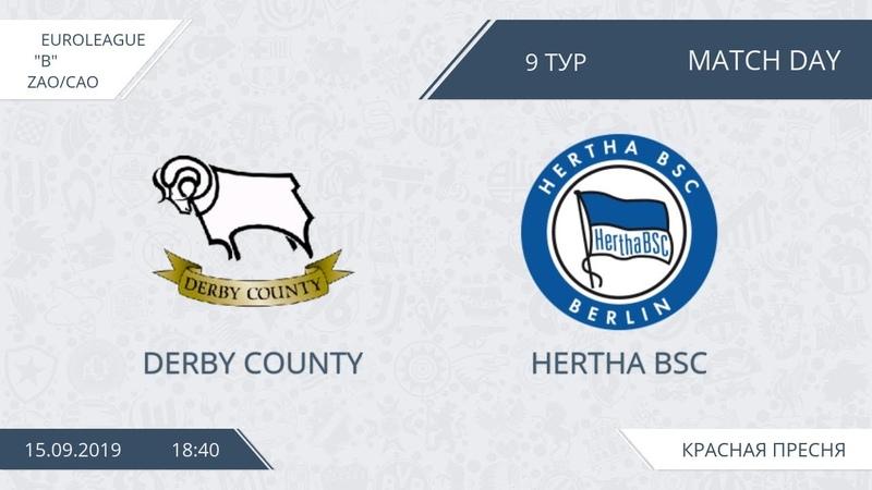 AFL19. Euroleague. Division B. ZAO/CAO. Day 9. Derby - Hertha