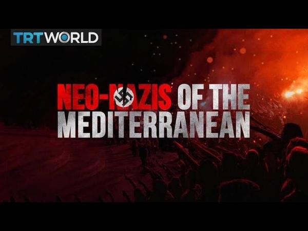 Neo Nazis of the Mediterranean Coming Soon