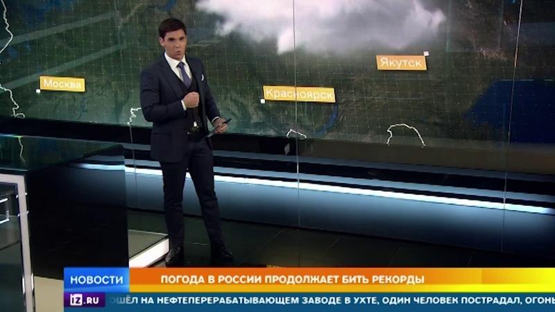 В Росгидромете назвали причину аномально теплой погоды в России