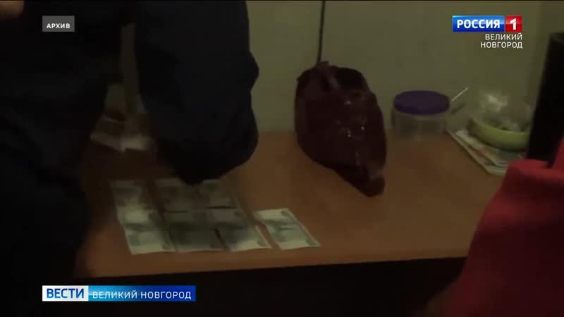 Вести Великий Новгород 28 09 20