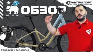 Marin Stinson - интересный женский прогулочный велосипед в обзоре от Ультраспорт