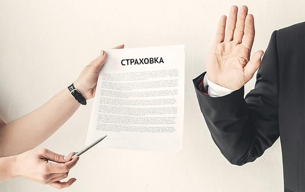 📝НАВЯЗЫВАНИЕ ДОПОЛНИТЕЛЬНЫХ УСЛУГ  Кредиторы при п