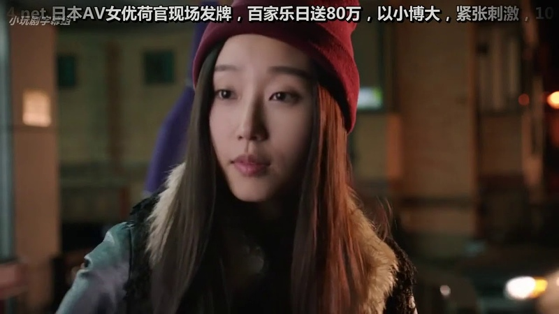 [韓國百合電影] - 戀愛談 (主演 李尚熙、柳善英)