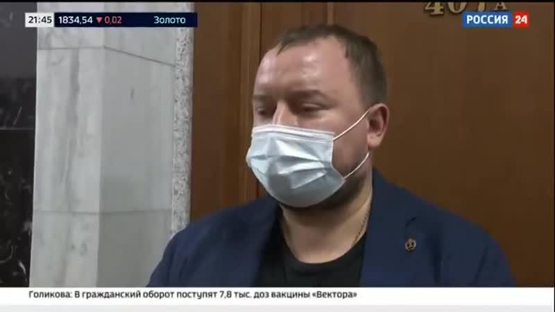 Жизнь за машину уральские Бонни и Клайд устроили истерику в суде Россия 24 480P mp4
