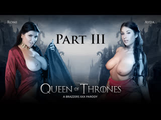 [ / ] Ayda Swinger & Romi Rain - Queen Of Thrones: A XXX Parody  - Part 3