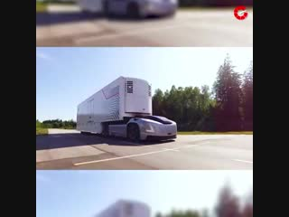 VERA от Volvo Trucks