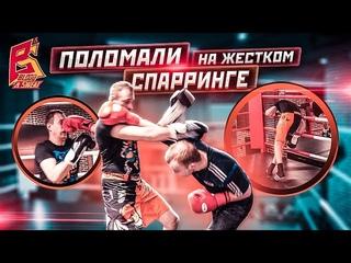 Новичка побили на жестком спарринге / Разбор ошибок учебный бой / Эльмар Гусейнов бокс