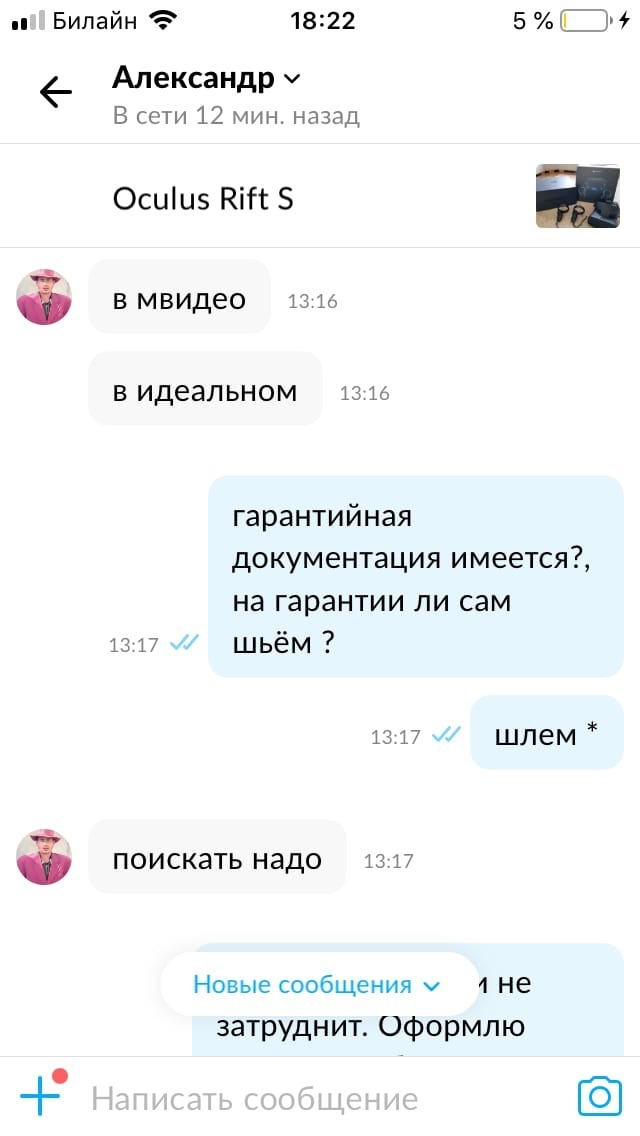 ApQ_ykDGcGQ.jpg