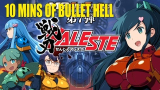 Senjin Aleste - 10 minutes of cute bullet hell shmup gameplay in 2021