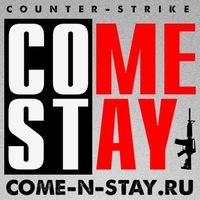 Игровой сервер Counter-Strike