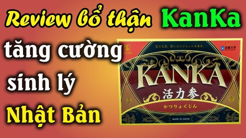 Bổ thận KanKa Nhật Bản được khách hàng đã sử dụng đánh giá như thế nào