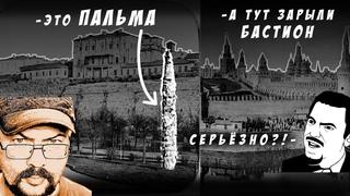 Сказки Истории Пи - Московский Кремль