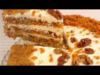 Морковный Бархатный торт Невероятно вкусный. (Ингредиенты в описании видео)